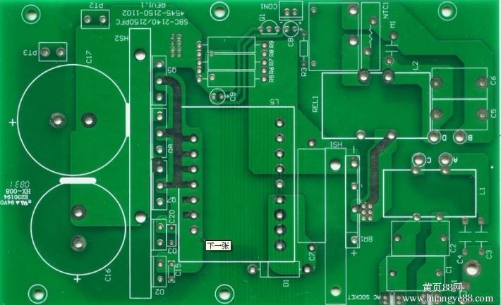 pcb抄板_华宇晶——芯片解密,单片机解密,电路板抄板